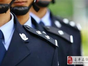 公安部拟推新规:这些情况民警个人不担责!