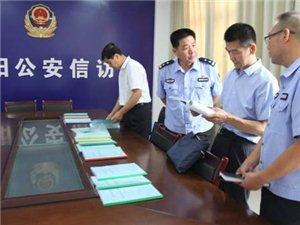 公安部信访工作督导组督导检查合阳县公安局信访工作