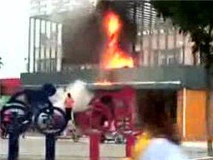昨天,漯河一大型超市突发大火!