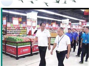 【综合执法局优化营商环境深入企业,助推恋家超市蓬勃发展】