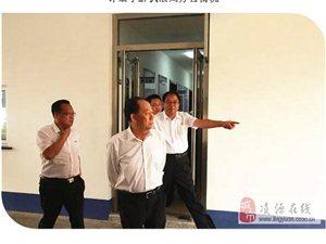 【9月12日,市委书记郭天玺莅临综合执法局检查指导城市管理工作】