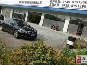 湖南快亿环保新材料有限澳门网上投注赌场简介