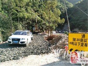五经富至大洋路水毁路段修通便道方便群众游客出行