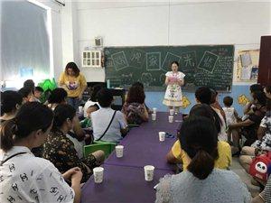 齐心合力,携手起航――逸夫艺术幼儿园新生家长会活动