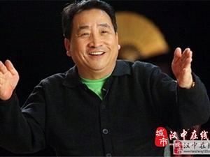 姜昆要来澳门美高梅国际娱乐场说相声啦!