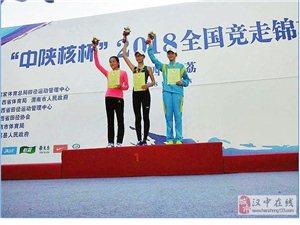 勉县女子胡文静勇夺全国竞走锦标赛银牌