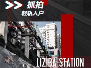 勒是重庆   在重庆迷宫里C位出道的秘籍