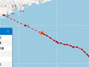 高州:强台风紧急警报
