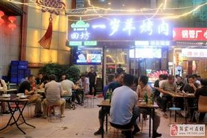 【张家川人商海博激】陕西食客点赞回坊一岁羊创业路店