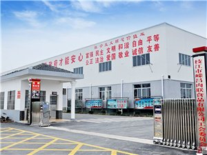 枝江嵘昌肉联 诚招一线工人及产品销售人员