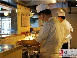 本人想找一份厨师的工作,厨师行业有十多年的工作经验