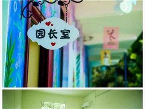想找份在幼儿园搞卫生的工作,年龄是50岁