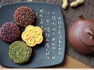乐高创意庆中秋,邀您DIY冰皮月饼!!!