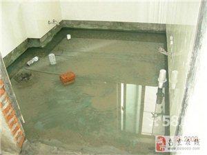 南京防水补漏,专业卫生水防水补漏,卫生间防水材料价格