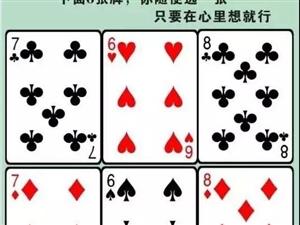 全世界最神奇的三张图:没有人能解开这个谜!不信?你试试看~