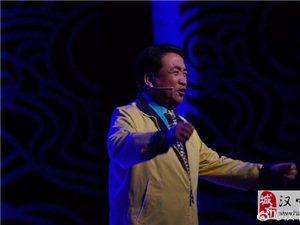 """姜昆""""说""""相声全球巡演澳门美高梅国际娱乐场行成功举行"""