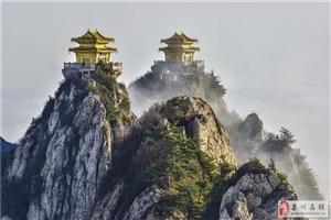 《老君山赋》――栾川80后笔下的最美老君山