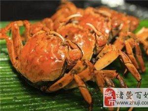 诸暨人真的会吃螃蟹?这四个部位万万不能吃!