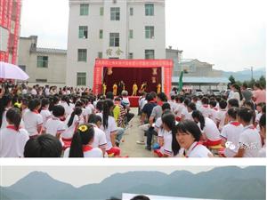 江西澳门威尼斯人游戏平台上海军休干部希望小学举办建校十五周年庆典