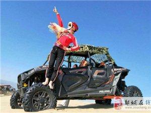 祝:邹城美利达23位车友新疆游凯旋!《3》