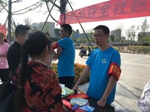 广汉市国家网络安全宣传周启动仪式在北外乡桅杆村广场正式展开(图片)