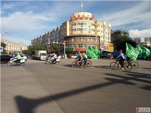"""""""绿色出行、低碳生活""""《世界骑行日》"""
