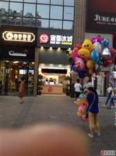 凯翔购物广场