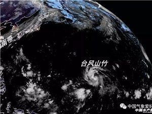 视频:广东的邻水老乡们进来报个平安,台风我们根本不虚!