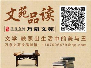 小城如歌:稻草垛的故事(梁其山)