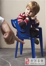 育儿篇2-惩罚宝宝的是个科学方法