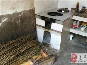 禁烧秸杆,要不要封掉农村的土灶台?