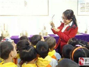 宝贝爱家乡,参观博物馆――希望幼儿园大班350名幼儿参观张家川县博物馆