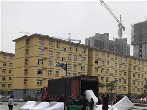 合阳县城关街道奖励易地搬迁户喜迁新居
