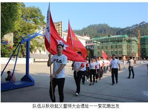 修水秋收起义纪念日活动