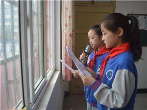 潢川县逸夫小学隆重举行2018――2019学年上期开学典礼暨表优大会