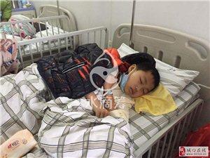 13岁男孩身患白血病急需移植