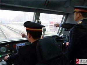 中国中铁招聘啦!