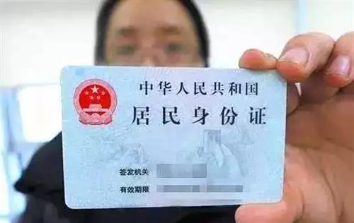 @青州人身份证要换了,新证件长这样!你肯定没见过!
