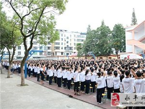 恩江中学隆重举行新学期开学典礼暨表彰大会