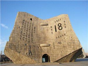 每个中国人都该铭记这一天,转发,传递历史!