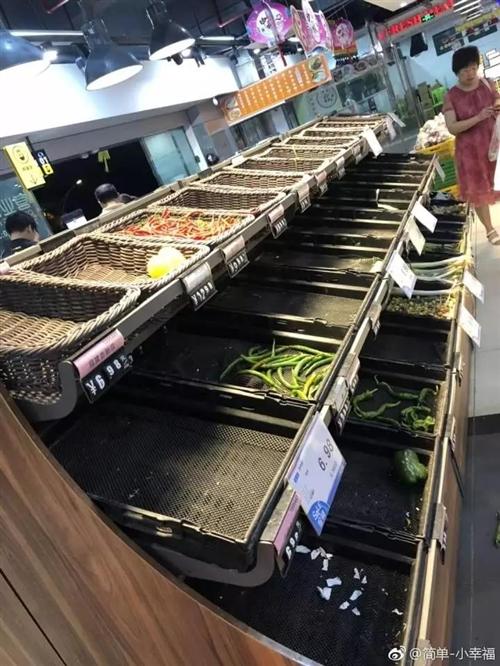 山竹来袭,广东人搬空超市唯独留下了辣椒,辣椒:请送我们回四川!