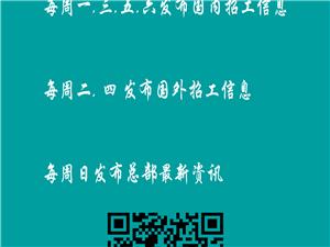 优蓝招聘合阳店近期开业