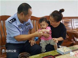 """?化州防御风王有惊奇:?戒毒所来了个未满1岁的""""小小值班员"""""""