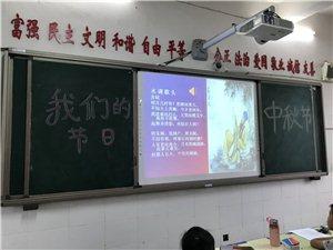"""潢川县逸夫小学开展""""我们的节日・中秋节""""主题系列活动"""