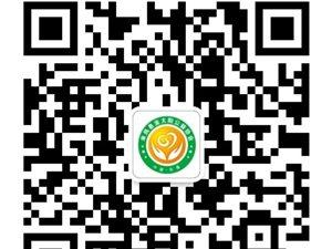 【大病救助】新濠天地娱乐官网籍贫困患者可以申请省慈善总会慈善医疗众筹项目了!