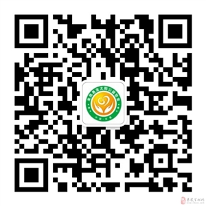 【大病救助】金沙国际娱乐官网籍贫困患者可以申请省慈善总会慈善医疗众筹项目了!