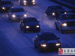 别以为别人闪灯就是挑衅,这五种常用汽车灯语,有些能救人一命!