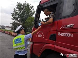 货车司机们注意:高速公路分道行驶集中整治开始了,抓紧看!