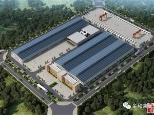 四川金和新型建材有限公司成果转化等3项目获四川省科学技术厅立项支持