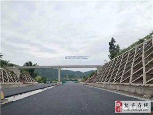 绵西高速最新进展,双向4车道,经过绵阳多个乡镇